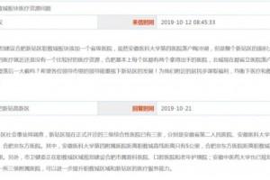 好消息新站再添三级附属医院商合杭高铁12月正式开通