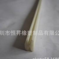 定做板式家具背板条 H型条 PVC硬质工字夹条 深圳
