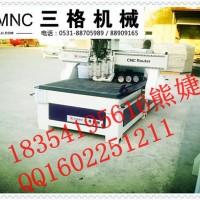 板式家具专用设备数控木工开料机**