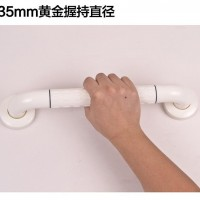 残疾人扶手卫生间洗手间厕所马桶浴室浴缸防滑抗菌尼龙无障碍扶手