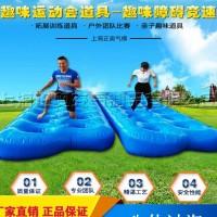 趣味运动会器材充气八仙过海公司拓展体育道具龟兔赛跑障碍四件套