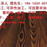 天湾木业供应河北炭化木厂家 特销炭化木价格 炭化木地板 葡萄架 凉亭