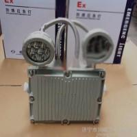 BAJ10/127(A)矿用隔爆型led应急灯  矿用隔爆型led应急灯用途