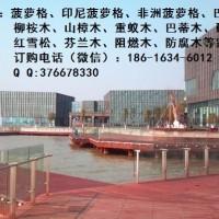 天湾木业地板料供应武汉巴蒂木地板代理商,黄石巴蒂木厂家价格,襄樊巴蒂木防腐木加工厂